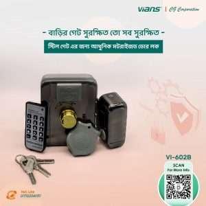 Motor lock (smart access control one lock)